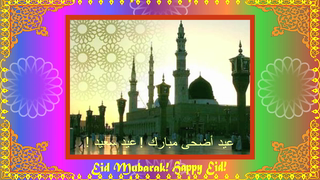 transcript: Eid Mubarak! Happy Eid!