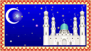 Birthday wishes islamic cards ideal for friends and family transcript may you be blessed by the love of allah and be m4hsunfo