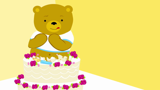 transcript: Fijne Verjaardag! Ik wens je een dag vol met Beerlijke verassingen!