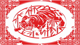 transcript: As a tiger, it's quite clear,  you're going to have a trustworthy year. You're loyal, powerful and valiant, it's true. It's easy to have respect for you. The Chinese zodiac signs all say: You're destined to have a happy birthday.