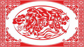 transcript: As a boar it's quite clear, you're going to have an affluent year. You're light-hearted, frank and kind, it's true. It's easy for people to be around you. The Chinese zodiac signs all say: you're destined to have a happy Birthday.