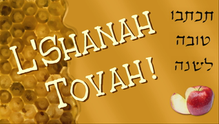 transcript: May this Rosh Hashanah be the start of a happy new year for you!