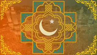 Great Australia 2016 Eid Al-Fitr Greeting - 83238_0000  Best Photo Reference_201079 .png?v\u003d1